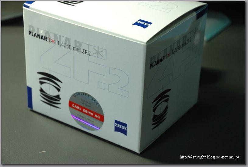 DSC_0526_20111202_002606.JPG