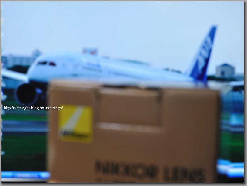DSC_1113_20111227_003855.JPG