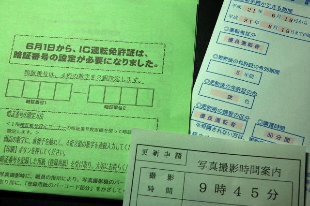 DSC_47830001.JPG